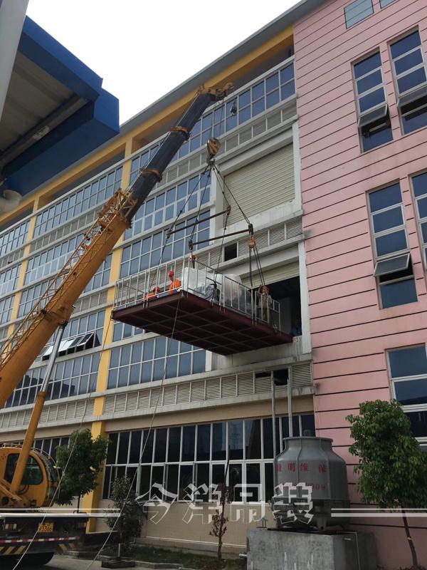 吊装平台004